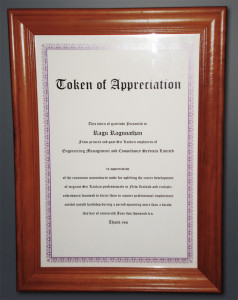 token-of-appreciation